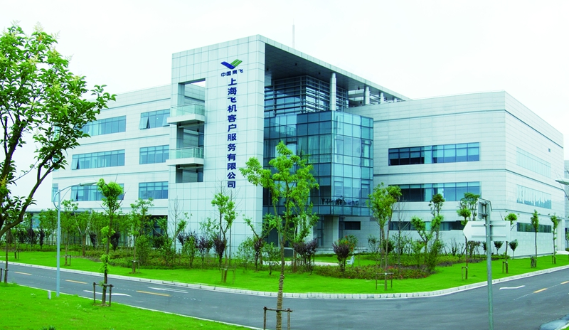 上海产业用地布局规划_上海优化商办用地_上海优化商办用地